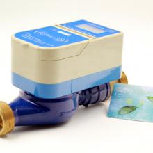 甘南州智能预付费IC卡水表厂家 自来水公司推荐产品报价