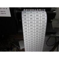 厂家直销条码贴纸 成品标签 原料标签 标签打印纸 不干胶纸