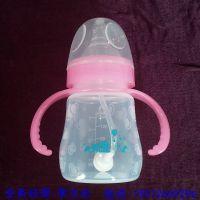 硅胶婴儿奶瓶 出厂 高档 安全 保温 隔热 防摔 宽口 带柄 小号 特价