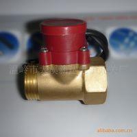 特价供应1寸接口增压泵流量开关 自动感应开关 水流开关控制器