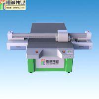 供应万能打印机 操作简单全彩一次成像 免制版免出菲林 多功能印刷机