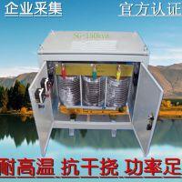隔离变压器全国技术服务电话13867782231三相变压器 干式变压器技术参数