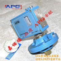 供应PKG差压控制器,PKM微差压控制器,PKH高压控制器