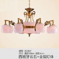 欧式云石灯 西班牙云石吊灯 纯铜吊灯 餐厅卧室灯 家庭装修灯具
