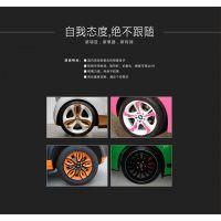 国内首创铝合金轮毂修复技术就在中国钜轩