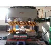 大型四柱液压机/大台面液压机制造厂家