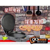 星箭 30CM不锈钢双面悬浮式电饼铛/煎烤机 电饼档/电煎锅