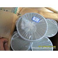 供应PP无纺布挤出机过滤网,多层包边过滤网片