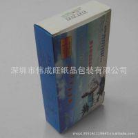 厂家订制开窗彩盒、透明窗彩盒,、耳机线彩盒、卡纸盒