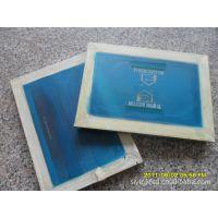 供应丝印铝框/山东丝印铝框批发 量大从优