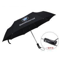 供应雨伞厂家--自开收宝马三折广告伞