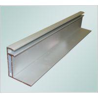江阴平板太阳能集热器铝合金边框
