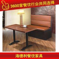 欢迎来厂考察 大方桦木餐桌 创意桌子 厂家生产供给 深圳海德利家具 专业餐饮家具定制