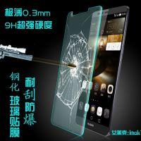 IMAK华为MATE7玻璃膜MATE7钢化膜mt7手机保护膜Ascend6寸4g防爆膜
