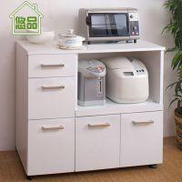 华丰外拉式橱柜子简易阳台储物柜碗 厨房收纳餐柜带门家具悠品