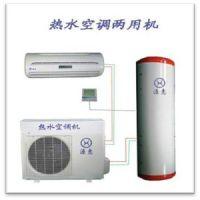 厦门空气源热泵热水器厂商_福建有信誉度的热泵热水器生产厂商,非源惠莫属