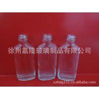 玻璃酿酒瓶 嘉隆玻璃瓶厂 批发高档 玻璃制品 机制玻璃瓶来样加工