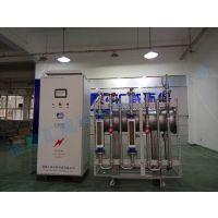 供应供应市政污水深度处理设备臭氧设备