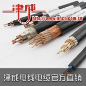 供应供应成都津成ZRRVVP 4*1 阻燃聚氯乙烯屏蔽线 95米/盘