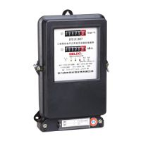 供应DSS(X)607 型三相三线电子式有功无功组合电能表