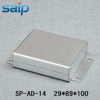 供应铝合金壳体 电源铝型材外壳SP-AD-14洗墙灯外壳铝型材29*89*100mm