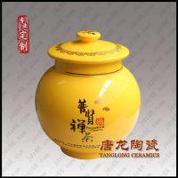 景德镇高档茶叶罐生产厂家,陶瓷罐子,蜂蜜罐厂家