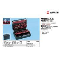 WURTH充电手电筒、WURTH电源插座