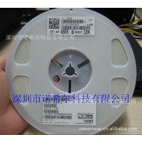 国巨RT0805BRD0722K 0805贴片电阻22K B档0.1% 25ppm千分之一精度