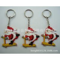 厂家直销 优质环保PVC钥匙扣 情侣款钥匙挂件 创意心形生日礼品
