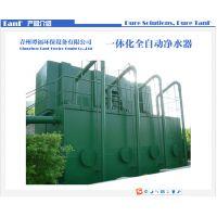 厂家直销谭福FA高效经济型全自动一体化净水器 质优价廉 服务完善