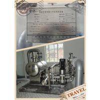 小区无负压供水设备|奥凯供水工程设计承包(图)|无负压供水设备厂家