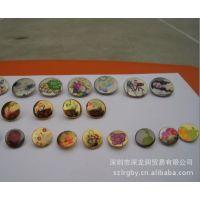 尼龙纽扣彩色丝印机生产商报价, 塑料纽扣彩色丝印机生产厂家