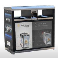 大双筒太阳能户外广告垃圾桶 不锈钢环卫垃圾箱 节能LED灯广告垃圾桶
