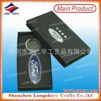 高档订制礼品 代客户设计礼盒 及订制钥匙扣 品质产品 2006宝马
