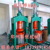 新型液压榨油机、大型液压榨油机、山茶籽专用榨油机、生产厂家