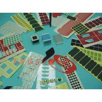 eva泡棉_塑料、塑胶标签_泡棉价格_优质泡棉批发