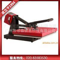 High pressure heat press machine 高压烫画机ROSA-3838
