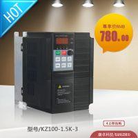 矢量变频器1.5KW AC380V三相电机调速器风机水泵高性能简易通用型