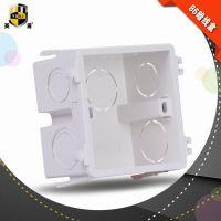 86型暗装墙壁开关插座下线盒 白色阻燃PC暗线盒 高端暗线盒 F03