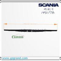 供应SCANIA斯堪尼亚汽车雨刮器雨刮片1431178