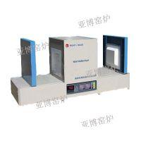 双开门高温电炉-箱式电阻炉价格-实验用电炉 型号:YB-XA