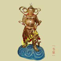 苍鸿韦陀菩萨铜佛像摆件 佛教用品玻璃钢韦陀菩萨像