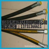 厂家直供 高压胶管/钢丝缠绕高压胶管/钢丝编织高压橡胶管/价***低