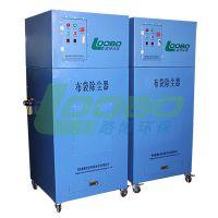 潍坊工业打磨烟尘净化设备 单机除尘器