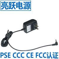 开关电源适配器12.6V1A 实力厂家LY 三个月内包换 有PSE 3C认证
