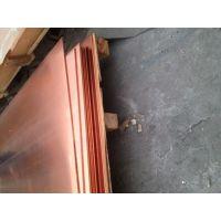 T2紫铜板价格//天津T2紫铜板 规格齐全