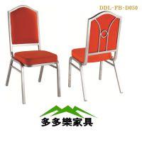 酒店家具批发厂高档餐桌椅 多多乐家具直销 江苏徐州宴会椅定做