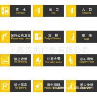 可设计、制作楼层标识牌、楼道标识牌、消防标识牌、标牌