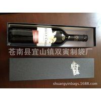 供应法国卡斯特红酒专业设计可烫金烫银效果纸盒包装盒