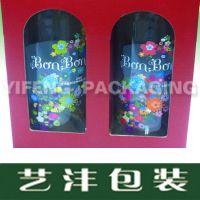 双支装手提彩盒酒盒 价格优惠包装实用性强
